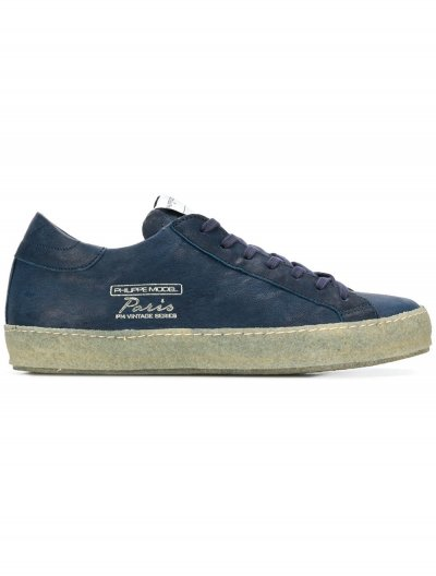 PHILIPPE MODEL 'PARIS VINTAGE' SNEAKERS